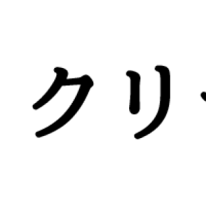 cropped-criticulture-logo.png